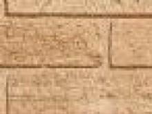 256 A | Duvar Kağıdı