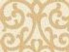 287 A | Duvar Kağıdı