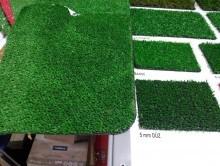 5 MM lik Çim Halı | Çim Halı | Associated Carpets