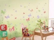 Baby 7 | Duvar Kağıdı