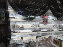 İstanbul Baskılı Zebra Perde | Perde