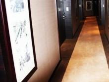 OTEL 17 | Duvardan Duvara Halı | Samur
