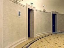 OTEL7 | Duvardan Duvara Halı | Samur
