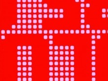 Tapiflex Excellence 65 2852 | Pvc Yer Döşemesi