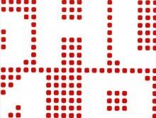 Tapiflex Excellence 65 2853 | Pvc Yer Döşemesi